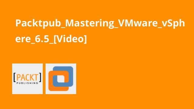آموزش تسلط برVMware vSphere 6.5